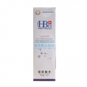 HB康俪美HA玻尿酸水 100ml 舒缓细纹深层补水