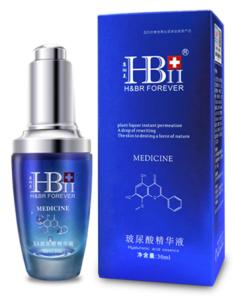 HB康俪美 玻尿酸精华液 30ml 持久补水,水嫩肌肤