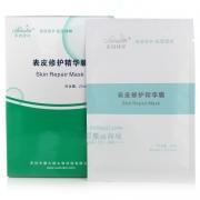 赛因诗婷表皮修护精华膜25g*6 修复保湿 舒缓