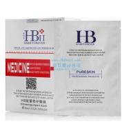 HB康俪美能量修护敷膜 30ml*5片 补充肌肤能量