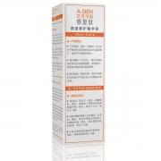 艾诗可因修复肽 保湿修护精华液 30ml