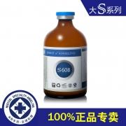 安捷莉娜S608 冻龄抗衰精华液(艾地苯) 100ml