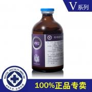安捷莉娜V112传明酸精华液 100ml