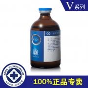 安捷莉娜V101玻尿酸保湿精华液100ml
