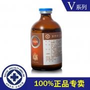 安捷莉娜V109胶原蛋白抗皱精华液100ml