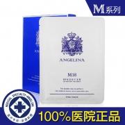 安捷莉娜(ANGELINA)EGF保湿修护面膜 5片/盒