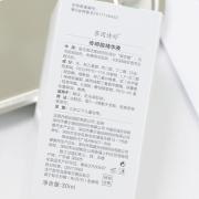 赛因诗婷Ⅱ代传明酸精华液 30ml 提亮肤色