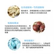 米蓓尔角质重构保湿乳面霜 【2号】 50g 倍加滋润 修护舒敏