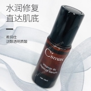 c'smax希玛仕维生素B5 泛醇透明质酸精华液 15ml 补水保湿