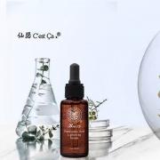 仙瑟氨甲环酸精华液 30ml 修护亮肤淡斑